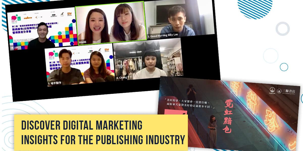 Discover Digital Marketing Insights for the Publishing Industry