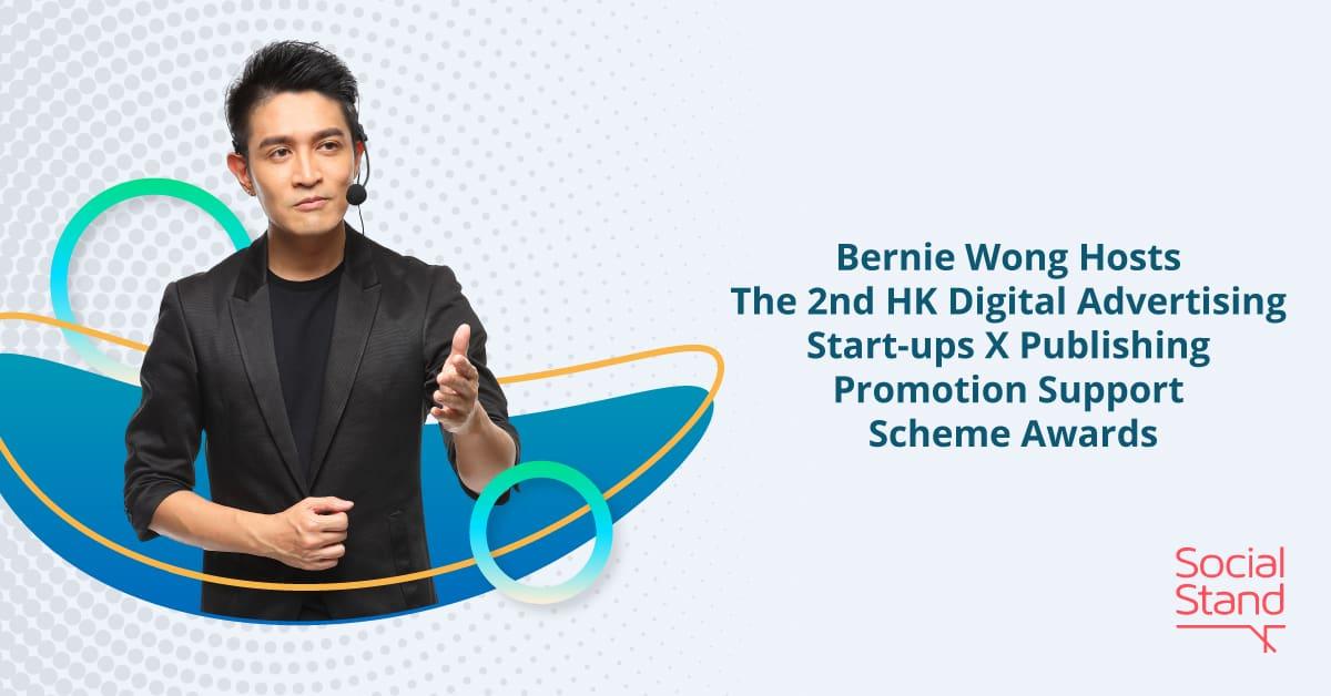 Bernie Wong Hosts the 2nd HK Digital Advertising Start-ups X Publishing Promotion Support Scheme Awards