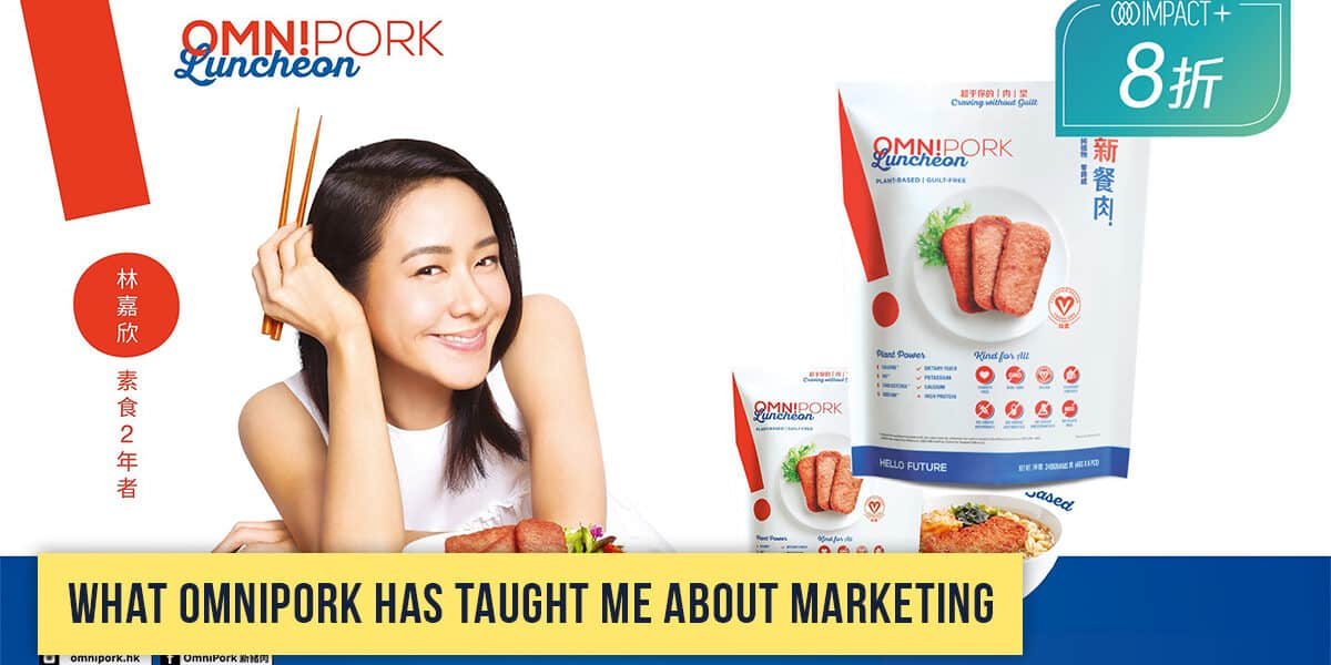 What OmniPork Has Taught Me About Marketing